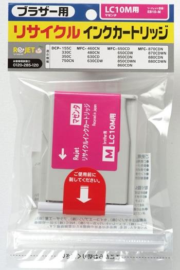 ブラザー(Brother)リサイクルトナーDCP-750CN(リサイクル)