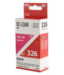 キヤノン(Canon)汎用品トナーPIXUS iP4830(汎用品)