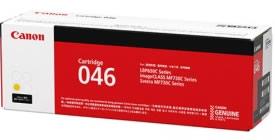 キヤノン(Canon)純正トナーLBP654C(純正)