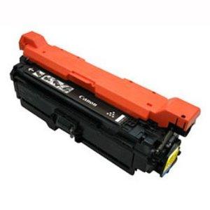 キヤノン(Canon)リサイクルトナーLBP7700C(リサイクル)