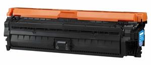 キヤノン(Canon)リサイクルトナーSatera LBP9660Ci(リサイクル)