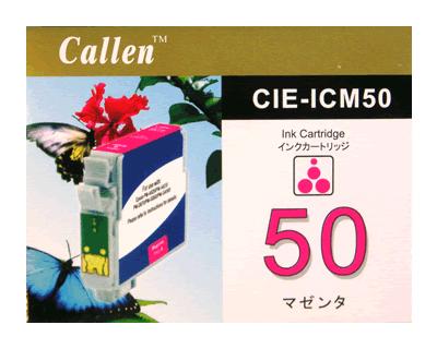 エプソン(Epson)汎用品トナーEP-301(汎用品)