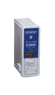 エプソン(Epson)リサイクルトナーPM-760C(リサイクル)