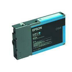 エプソン(Epson)リサイクルトナーPX-6000S(リサイクル)