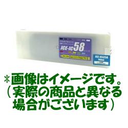 エプソン(Epson)汎用品トナーPX-H7000(汎用品)