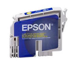 エプソン(Epson)リサイクルトナーPM-930C(リサイクル)