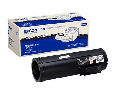 エプソン(Epson)純正トナーLP-S440DN(純正)