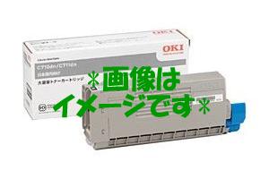 沖データ(OKI)純正トナーCOREFIDO (コアフィード) C711dn(純正)