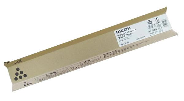 リコー(Ricoh)純正トナーimagio MP C5000(純正)