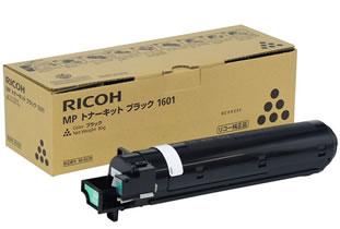 リコー(Ricoh)純正トナーRICOH MP 1601 SP(純正)