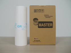 リソー(Riso)汎用品トナーGR170(汎用品)