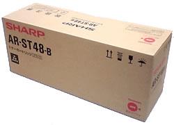 シャープ(Sharp)純正トナーAR-255S(純正)