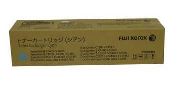 ゼロックス(Xerox)純正トナーApeosPort C2521 I(純正)