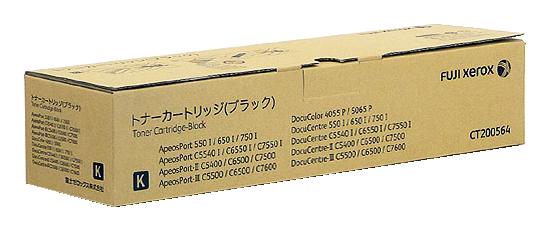 ゼロックス(Xerox)純正トナーApeosPort 550I(純正)