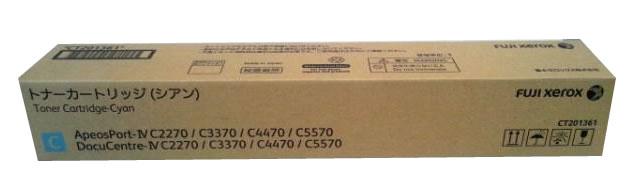 ゼロックス(Xerox)純正トナーDocucentre-IV C2270(純正)