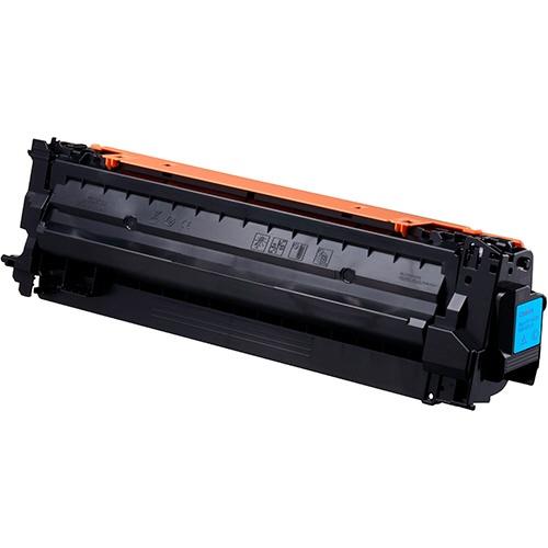 キヤノン(Canon)リサイクルトナーSatera LBP852Ci(リサイクル)