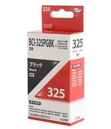 キヤノン(Canon)汎用品トナーPIXUS MG8230(汎用品)