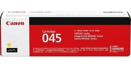キヤノン(Canon)純正トナーLBP611C(純正)