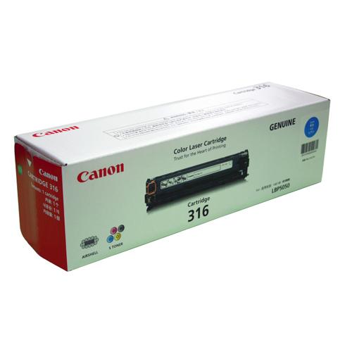 キヤノン(Canon)純正トナーLBP5050(純正)