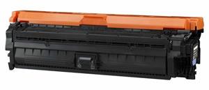 キヤノン(Canon)リサイクルトナーSatera LBP842C(リサイクル)