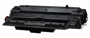 キヤノン(Canon)純正トナーカートリッジ533(8026B002)