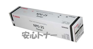 キヤノン(Canon)純正トナーimage RUNNER iR3025F(純正)