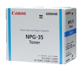 キヤノン(Canon)純正トナーColor image RUNNER iR-C2550F(純正)