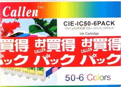 エプソン(Epson)汎用品トナーPM-G850(汎用品)