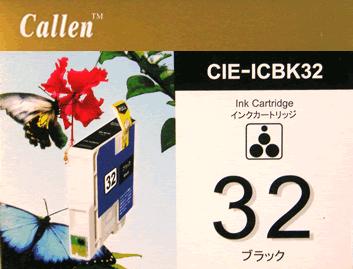 エプソン(Epson)汎用品CIE-ICBK32 ブラック