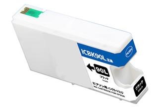 エプソン(Epson)汎用品トナーPX-B700C9(汎用品)