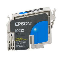 エプソン(Epson)リサイクルICC22 シアン