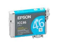 エプソン(Epson)リサイクルトナーPX-402A(リサイクル)