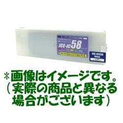 エプソン(Epson)汎用品ICC58 シアン