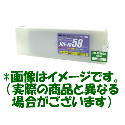エプソン(Epson)汎用品トナーPX-H8000(汎用品)