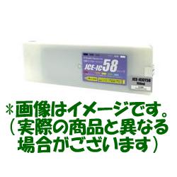 エプソン(Epson)汎用品ICGY58 グレー