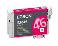 エプソン(Epson)リサイクルトナーPX-501A(リサイクル)