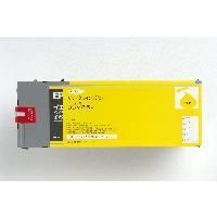 エプソン(Epson)リサイクルICY25 イエロー