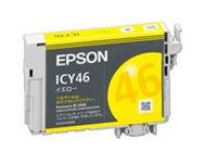 エプソン(Epson)リサイクルトナーPX-401A(リサイクル)