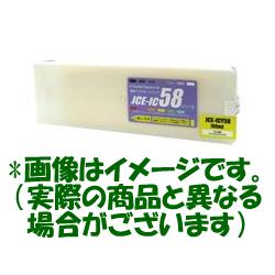 エプソン(Epson)汎用品ICY58 イエロー