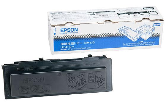 エプソン(Epson)純正LPB4T12V 環境推進トナー
