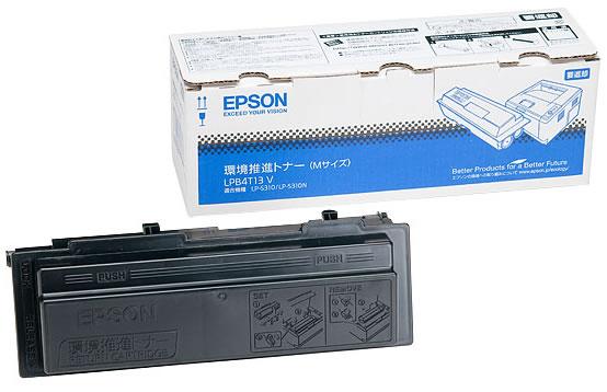 エプソン(Epson)純正トナーLP-S310N(純正)
