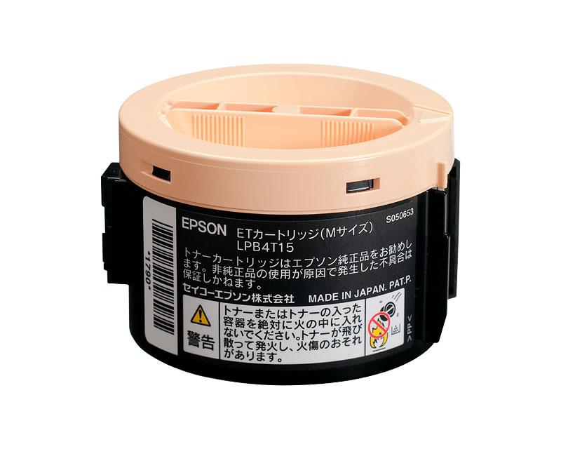 エプソン(Epson)リサイクルLPB4T15 トナーカートリッジ