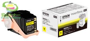 エプソン(Epson)純正トナーLP-M8040A(純正)