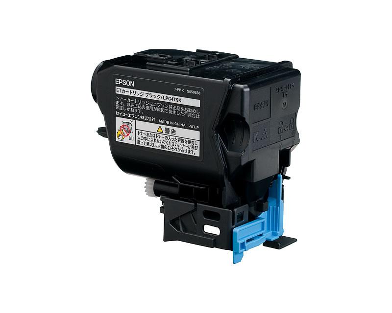 エプソン(Epson)リサイクルトナーLP-S820C9(リサイクル)