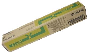 京セラ(Kyocera)純正トナーTASKalfa 205c(純正)