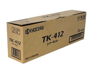 京セラ(Kyocera)海外純正トナーKM-2020(海外純正)