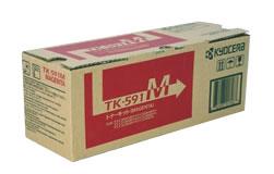 京セラ(Kyocera)純正トナーFS-C2026MFP(純正)