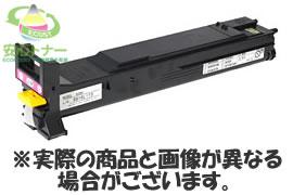 コニカミノルタ(Minolta)純正トナーmagicolor 5570(純正)