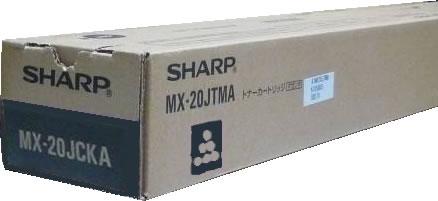 シャープ(Sharp)純正トナーMX-2000F(純正)