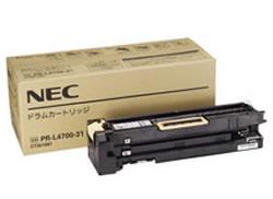 NEC(エヌイーシー)純正PR-L4700-31 ドラムカートリッジ